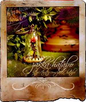 魔法のバラ キーホルダー キーチェーン