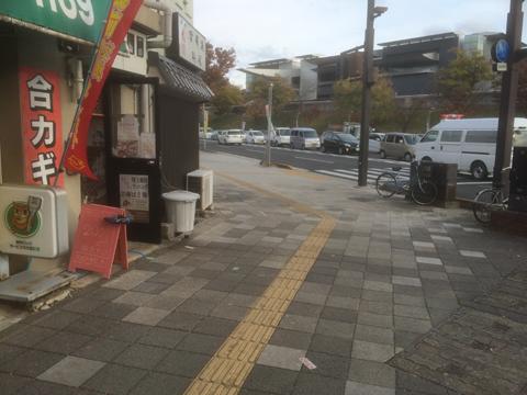 県庁前交差点