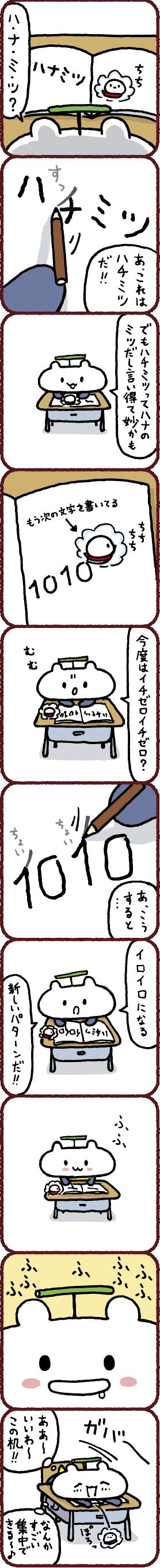 028+2+