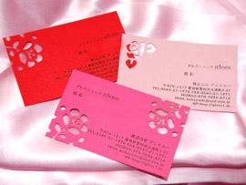 かわいい名刺 型抜き名刺 姫系名刺