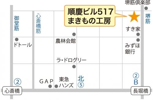 大阪教室map.jpg