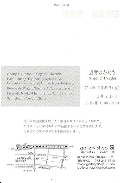 神戸展示3.jpg