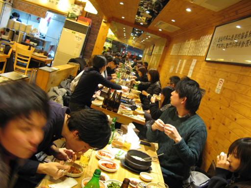 韓国食事.jpg