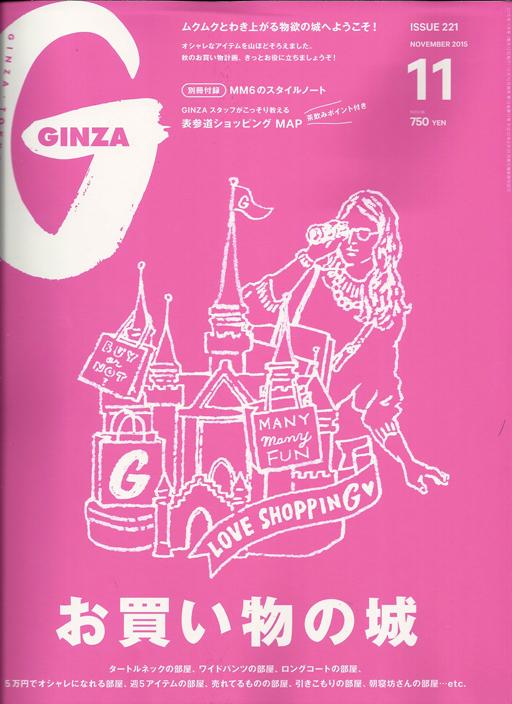 GINZA2-2.jpg