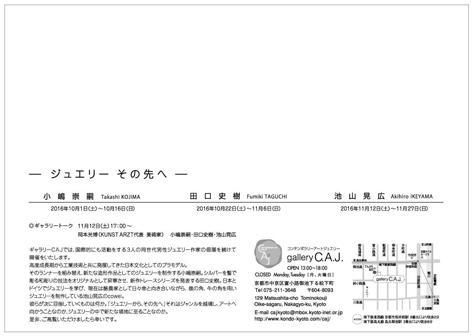 個展DM2-2.jpg