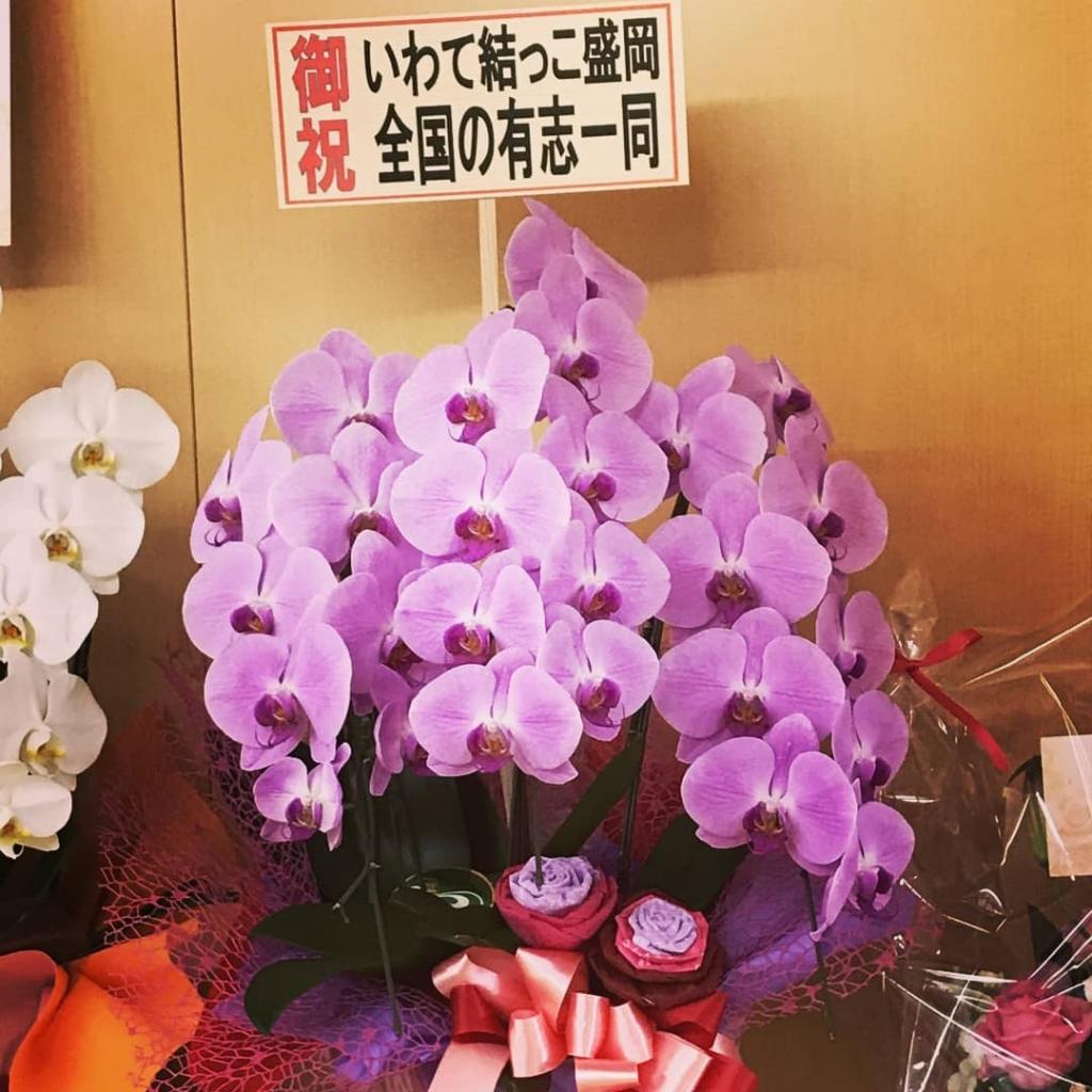 熊谷総看護師長さんからからの写真