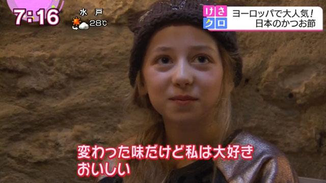 2017年9月9日(土)放送 NHKけさのクローズアップ