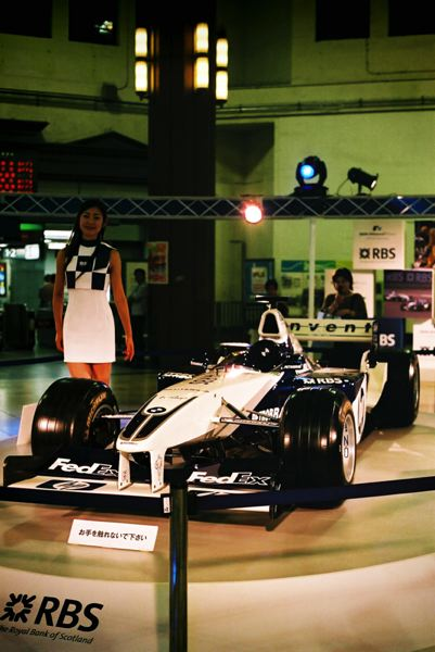 BMW F-1