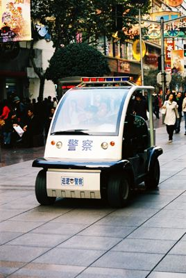 上海のミニパト