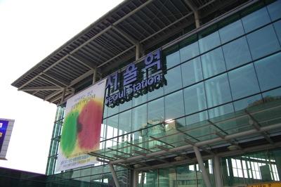 ソウル駅_3