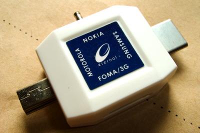 NM705i充電器