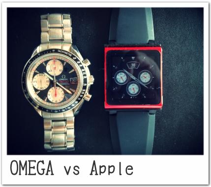 OMEGA_vs_Apple