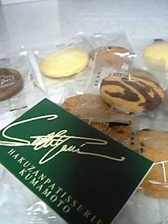 シェ・タニのクッキー