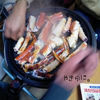 焼き蟹製造中。