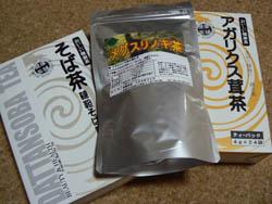 健康茶3種。