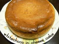ホワイトチョコのチーズケーキ。