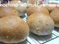 くるみ&チーズパン(ホシノ天然酵母)