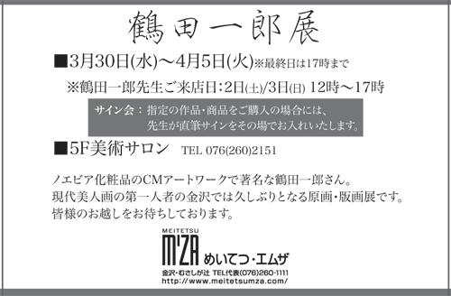 DM_hagaki_b.jpg