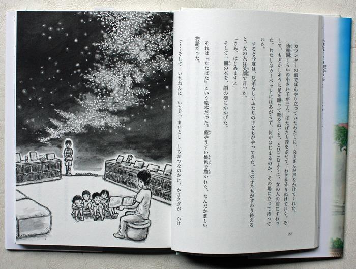 羽尻利門トピックス | 「三条衣棚突抜町から」J-spirit プロデューサー ...
