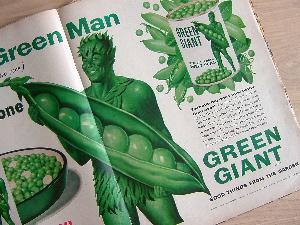 広告 グリーンジャイアント