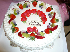 特注ケーキ3