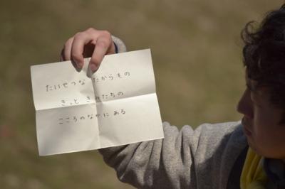 お別れ遠足 (260).JPG