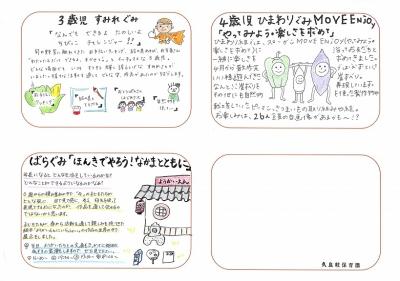 生活展パンフ3.jpg