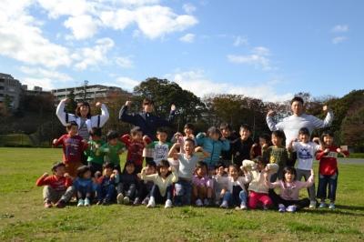 久良岐公園 (5).JPG