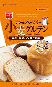 小麦グルテン