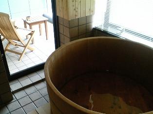 三余庵部屋風呂
