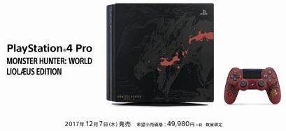 PS4 Pro同梱版