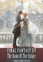 【オフィシャルショップ限定】小説 FINAL FANTASY XV -The Dawn Of The Future- CELEBRATION BOX
