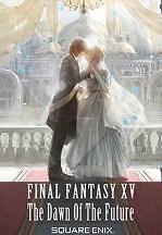 【オフィシャルショップ限定】小説 FINAL FANTASY XV -The Dawn Of The Future- CELEBRATION BOX