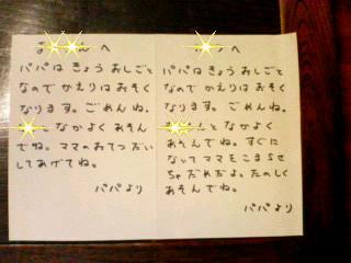 20051204_107643.jpg