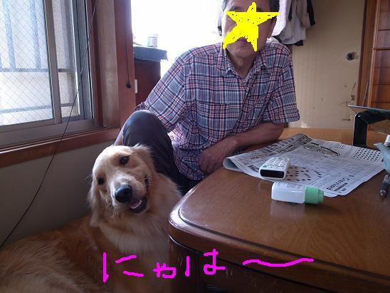パパと.JPG