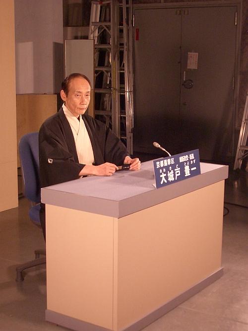 07年京都 参議院選