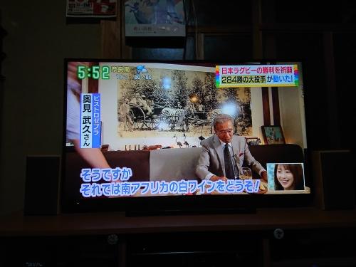 DSC_1028.JPG