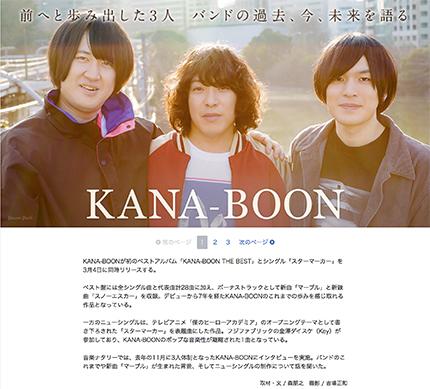 KANA-BOON.jpg