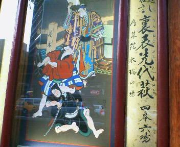 歌舞伎看板