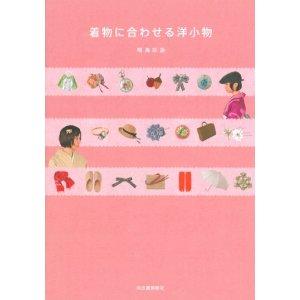 彩詠さんbook