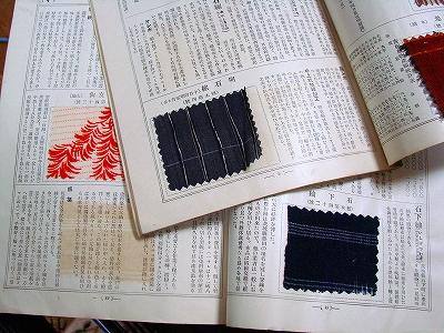織物講座テキスト