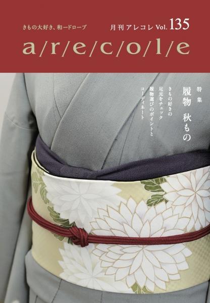 135_webcover.jpg