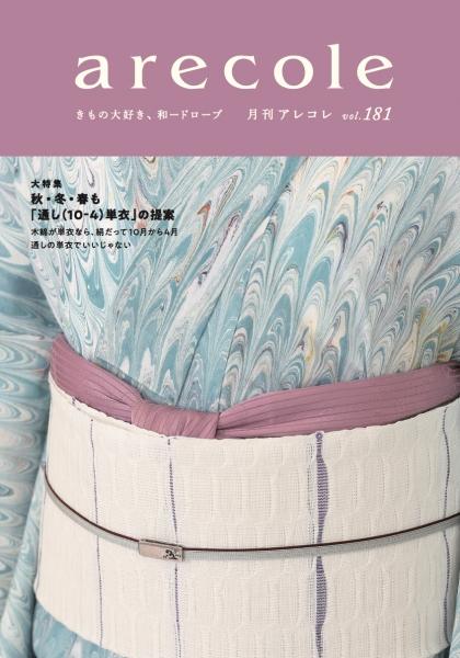 181_cover.jpg