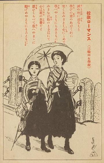 三輪田袴ハ?ックル.jpg