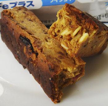 大塚製薬のSOYJOYはナッツたっぷり香ばしくて美味しい!
