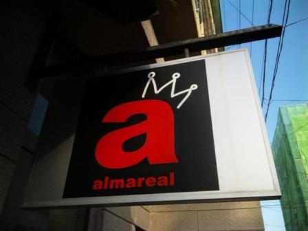 almareal