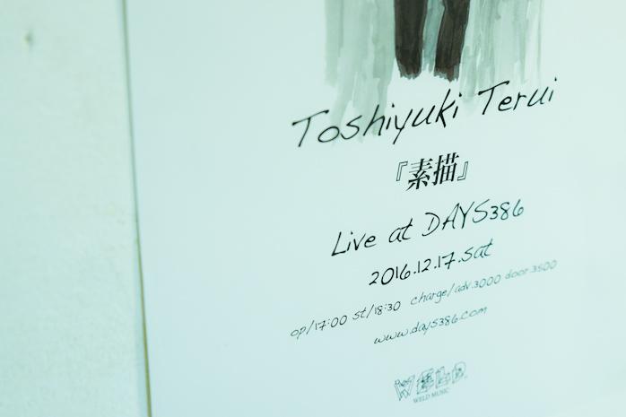 20161218BLOG-03.jpg