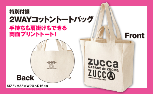 ZUCCa(ズッカ) 2011 SPRING/SUMMER COLLECTION