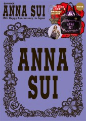 ANNA SUI(アナスイ) 15th Happy Anniversary in Japan