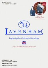 LAVENHAM 2011-12 AUTUMN/WINTER COLLECTION (e-MOOK)